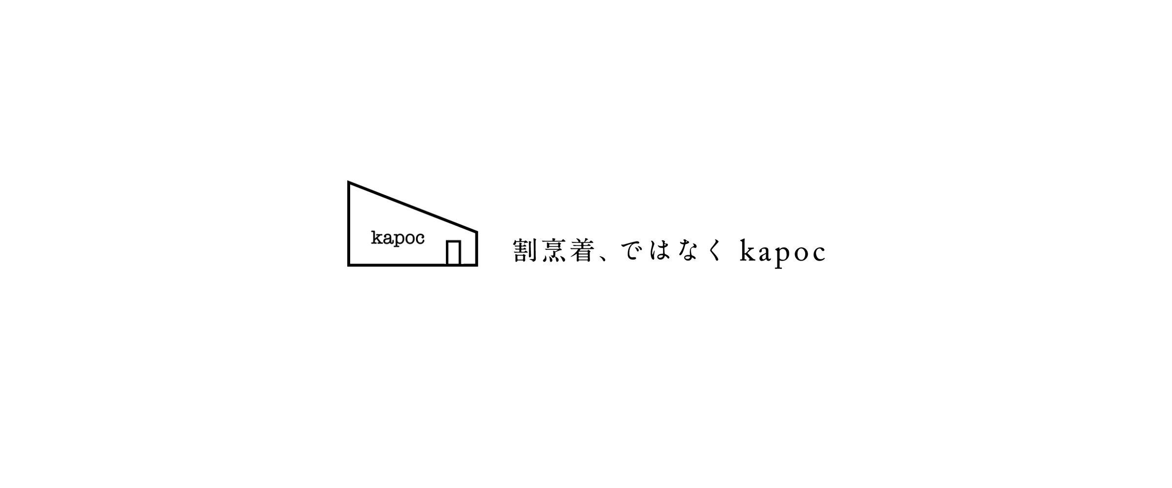 kapoc online shop から大切なお知らせ